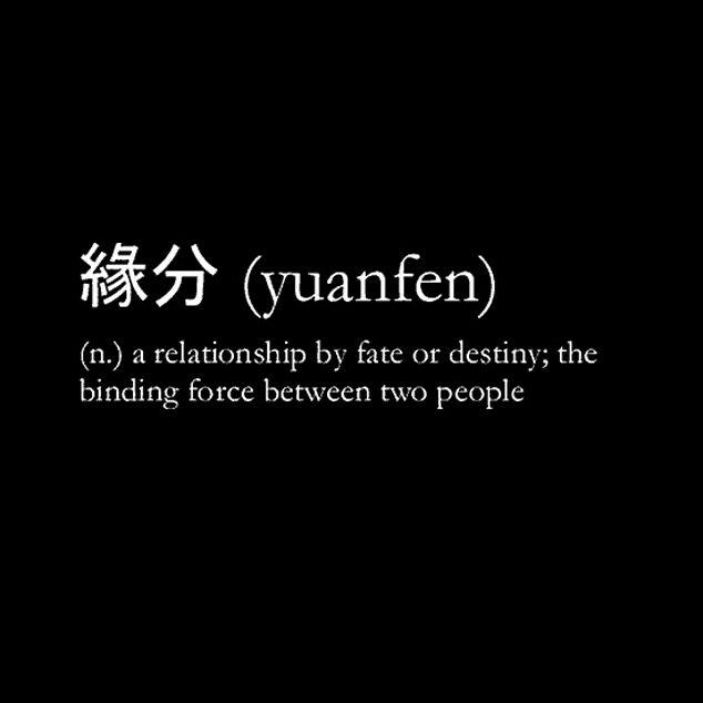 [Image: yuanfen.jpg]